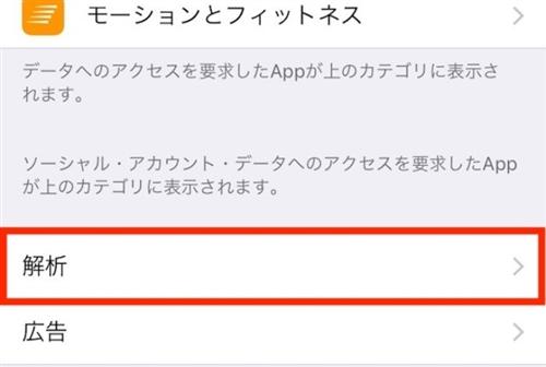 iphone 寿命