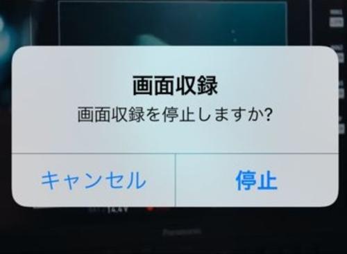 iphone 裏技