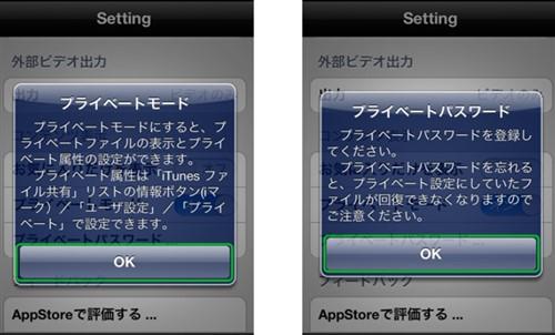 Avgle 見れ ない iphone IPhoneなんですけど、avgle見れなくないですか?動画サイト...