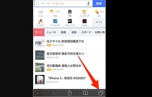 Avgle 見れ ない iphone 【決定版】Avgleが見られないときの5つの対処法
