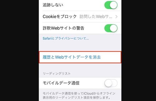 Avgle 見れ ない iphone Avgleがiphoneで見れない場合に試してほしい対処法7選